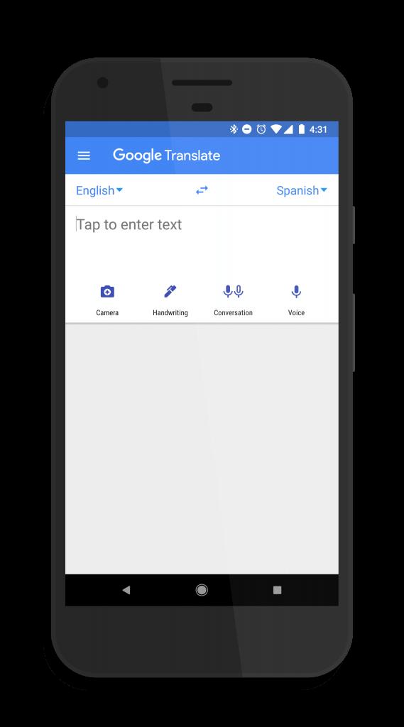 Google Translate 5.17